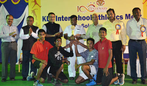 KLE Inter School Athletic Meet- KLE School Runner Up Trophy