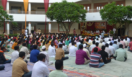 Rudra Pooja by ART OF LIVING